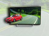 65 'インチLCD TV