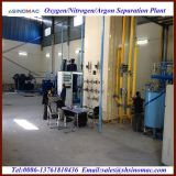 Xygenか窒素またはアルゴンのガスのProdcutionのラインまたは空気分離の単位のプラント
