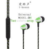 건강한 최고 신식 특허 디자인 귀여운 철사 헤드폰 이어폰