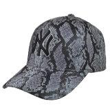 두개골 Embroiderey (JRE112)를 가진 위장 모자