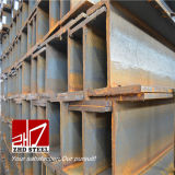 강철 구조물 열간압연 건축재료 H 광속 가격