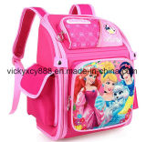 Children Student Cartoon Double Shoulder Backpack School Bag (CY3326)