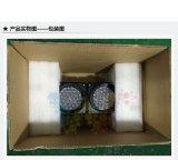 100mm PC 2 аспектов расквартировывая миниый свет лампы островка безопасност игрушки малыша
