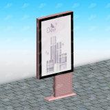 Mupi屋外広告のライトボックスを立てる床