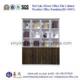 オフィスのファイルストレージのキャビネットの木のオフィス用家具(BC-013#)