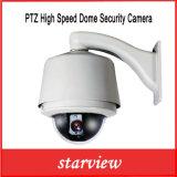 PTZ dome de alta velocidade de câmera de segurança (SV70-Series)