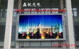 P8 LED al aire libre que hace publicidad del módulo de la visualización de pantalla