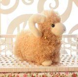 Boneca encantadora dos miúdos da simulação dos animais recheados