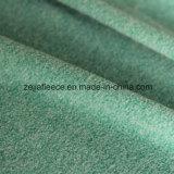 Петля Gagt Knit Fabric с 2-х сторон кисти 1 Side Antipilling