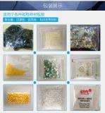 Le bâti le meilleur marché de machine à emballer/acier du carbone/empaquetage extérieurs emballage Machine/1g-50g de poudre/granule