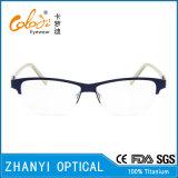 Beta blocco per grafici di titanio di vetro ottici di Eyewear del monocolo di ultimo disegno (8329)
