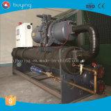 30ton ao refrigerador de refrigeração água do parafuso do compressor do parafuso de 250ton Hanbell/Bitzer