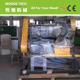 Máquina de triturador / triturador de plástico boa e forte