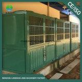 Direktes Milchkühlung-Becken/Hersteller des Becken-Systems