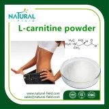 Lカルニチンの粉100%の自然な損失の重量