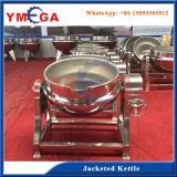 大きい容量および小さい容量圧力蒸気のJacketed誘導の容器