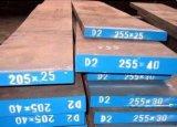 Kalter Arbeits-Werkzeugstahl D2 1.2379