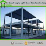 호화스러운 이동할 수 있는 Prefabricated 건물 집 콘테이너 집