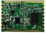 modulazione senza fili del modulo Lora/G (FSK) /Ook del ricetrasmettitore Rfm95p di 869/915m rf
