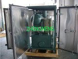 耐圧防爆絶縁体の油純化器、閉鎖タイプ絶縁体オイル浄化の単位