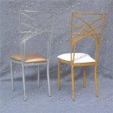 현대 공상 금과 은 금속 프레임 편리한 방석 결혼식 의자 Yc-As48
