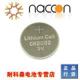 Batterie de cellules de bouton de lithium de Cr2032 3V