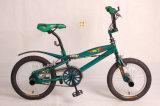 """16 """" Magの車輪のコースターブレーキコブラのフリースタイルの自転車"""