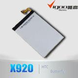 Baterías de reserva para HTC X920e Butterfly