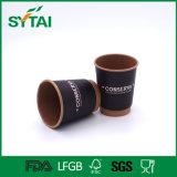 서류상 물자와 컵 유형 두 배 벽 종이 커피 잔
