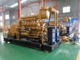 электрический генератор комплекта генератора Biogas сени силы двигателя внутреннего сгорания метана 300kw молчком