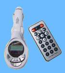 Car MP3 (WM-23M)