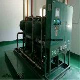 Cámara fría, congeladora, unidad de condensación, refrigerador de aire