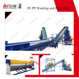 폐기물 PE PP 플라스틱 재생 및 세탁기