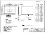 4.3inch 480X272 TFT LCDスクリーンの任意選択タッチ画面