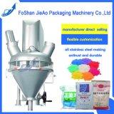 緑茶の粉のパッキング(JA-50LB)のための高精度なねじ測定機械