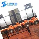 SWC315WH вертикальной карданный вал для сочных продуктов