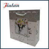 210g白いカードの習慣によって印刷されるロゴのペーパー結婚式のショッピング・バッグ