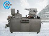 Medizinische Beschichtung-und Behandlungs-Pfosten-Maschine für haftende Änderung- am Objektprogrammproduktion
