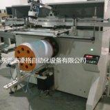 円形のプラスチックBucektスクリーンプリンター機械