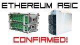 E3 Eth Ethereum Antminer Miner 180СЗМ 800W для Eth Ethereum дна---Inlcued источник питания - ООО Агентство Елена Шипинг, свободной от