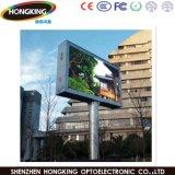 Haute luminosité couleur extérieure P5 LED du panneau de l'écran