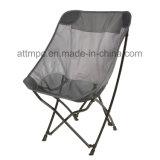 Напольный складывая сь стул бабочки для польз располагаться лагерем, удить, пляжа, пикника и отдыха: B1