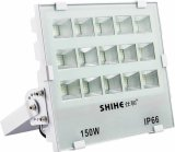 Los lúmenes LED SMD de alta Reflector de 100W
