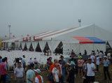 500容量のための大きい屋外ビール祝祭党イベントのテント