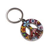 도매 선전용 선물 싼 형식 사기질 Keychain
