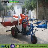 小さい収穫機の新しい小型米のムギのコンバイン収穫機
