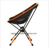 高力航空アルミ合金Ultralight深く青い浜の折りたたみ椅子