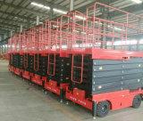中国の可動装置はセリウムの証明書が付いている上昇か上昇表を切る