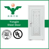 前ドアの安全ドアのステンレス鋼の機密保護の振動ドア