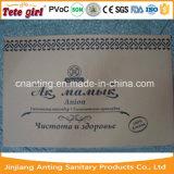 中国の最も安い価格100%Cottonの通気性の表面の陰イオンの生理用ナプキンの製造業者